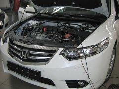 Honda Accord 2013 - Kihangosító